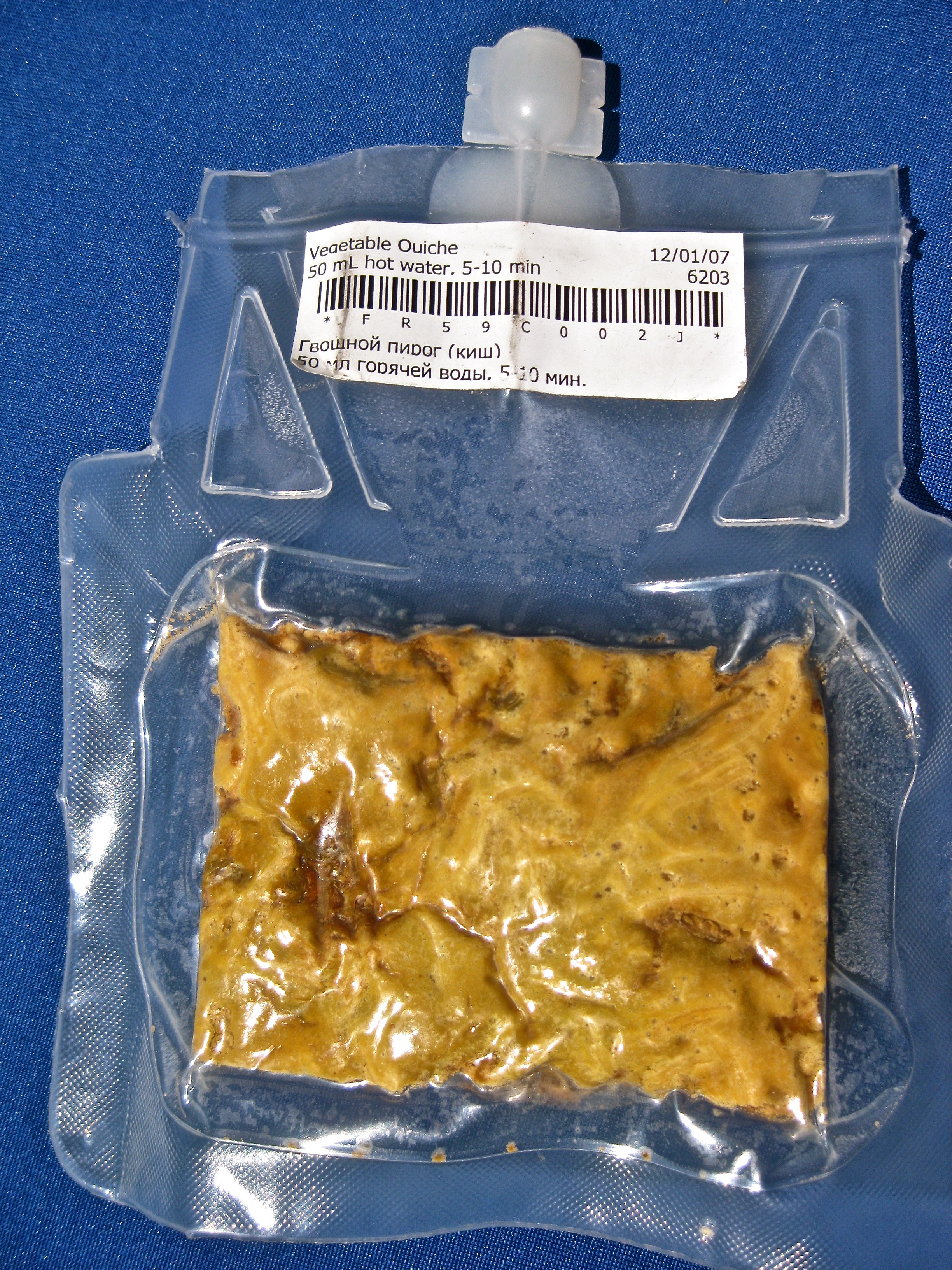 Astronaut Food: Freeze-dried cream of mushroom soup ...
