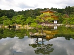 Kinkaku-ji (the Golden Pavilion)