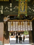 Entrance hall to the prayer shrine at Kitano Tenman-gu