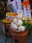 Giant turnips, pedestrian road to Kiyomizu